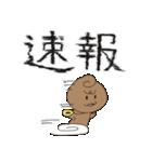 どみゅとみゅら-ゆるい日常編2-(個別スタンプ:1)