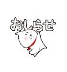 どみゅとみゅら-ゆるい日常編2-(個別スタンプ:2)