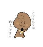 どみゅとみゅら-ゆるい日常編2-(個別スタンプ:3)