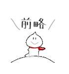 どみゅとみゅら-ゆるい日常編2-(個別スタンプ:4)