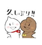 どみゅとみゅら-ゆるい日常編2-(個別スタンプ:5)