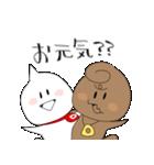 どみゅとみゅら-ゆるい日常編2-(個別スタンプ:6)