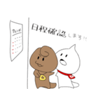 どみゅとみゅら-ゆるい日常編2-(個別スタンプ:9)