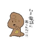 どみゅとみゅら-ゆるい日常編2-(個別スタンプ:10)