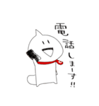 どみゅとみゅら-ゆるい日常編2-(個別スタンプ:11)