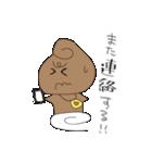どみゅとみゅら-ゆるい日常編2-(個別スタンプ:12)