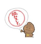 どみゅとみゅら-ゆるい日常編2-(個別スタンプ:15)