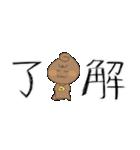 どみゅとみゅら-ゆるい日常編2-(個別スタンプ:16)
