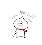 どみゅとみゅら-ゆるい日常編2-(個別スタンプ:18)