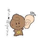 どみゅとみゅら-ゆるい日常編2-(個別スタンプ:19)