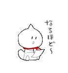 どみゅとみゅら-ゆるい日常編2-(個別スタンプ:21)