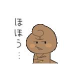 どみゅとみゅら-ゆるい日常編2-(個別スタンプ:22)