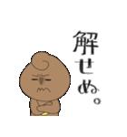 どみゅとみゅら-ゆるい日常編2-(個別スタンプ:24)