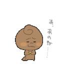 どみゅとみゅら-ゆるい日常編2-(個別スタンプ:25)