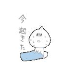 どみゅとみゅら-ゆるい日常編2-(個別スタンプ:26)