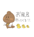 どみゅとみゅら-ゆるい日常編2-(個別スタンプ:27)