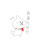 どみゅとみゅら-ゆるい日常編2-(個別スタンプ:28)