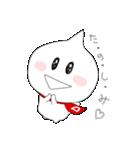 どみゅとみゅら-ゆるい日常編2-(個別スタンプ:30)