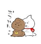 どみゅとみゅら-ゆるい日常編2-(個別スタンプ:35)