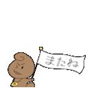 どみゅとみゅら-ゆるい日常編2-(個別スタンプ:39)