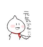 どみゅとみゅら-ゆるい日常編2-(個別スタンプ:40)