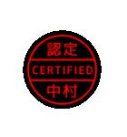 レインボーゴム印【中村さん用】(個別スタンプ:10)