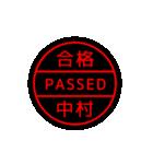 レインボーゴム印【中村さん用】(個別スタンプ:11)