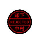 レインボーゴム印【中村さん用】(個別スタンプ:14)