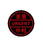 レインボーゴム印【中村さん用】(個別スタンプ:16)