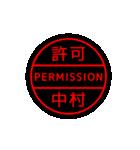 レインボーゴム印【中村さん用】(個別スタンプ:19)