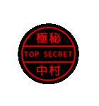 レインボーゴム印【中村さん用】(個別スタンプ:20)