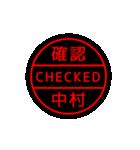レインボーゴム印【中村さん用】(個別スタンプ:22)