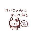 ★け・い・こ・ち・ゃ・ん★(個別スタンプ:9)