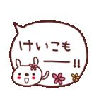 ★け・い・こ・ち・ゃ・ん★(個別スタンプ:11)