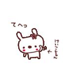 ★け・い・こ・ち・ゃ・ん★(個別スタンプ:22)