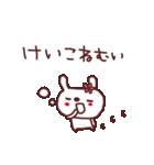 ★け・い・こ・ち・ゃ・ん★(個別スタンプ:37)