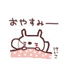 ★け・い・こ・ち・ゃ・ん★(個別スタンプ:38)