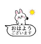 ミニうさ3(個別スタンプ:01)