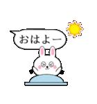 ミニうさ3(個別スタンプ:02)