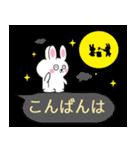 ミニうさ3(個別スタンプ:03)
