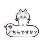 ミニうさ3(個別スタンプ:04)