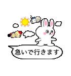 ミニうさ3(個別スタンプ:05)