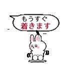 ミニうさ3(個別スタンプ:07)