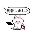 ミニうさ3(個別スタンプ:08)