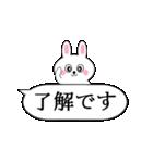 ミニうさ3(個別スタンプ:09)