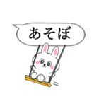 ミニうさ3(個別スタンプ:22)