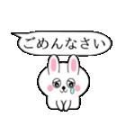 ミニうさ3(個別スタンプ:35)