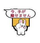 ミニうさ3(個別スタンプ:36)