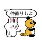 ミニうさ3(個別スタンプ:37)