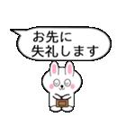 ミニうさ3(個別スタンプ:38)